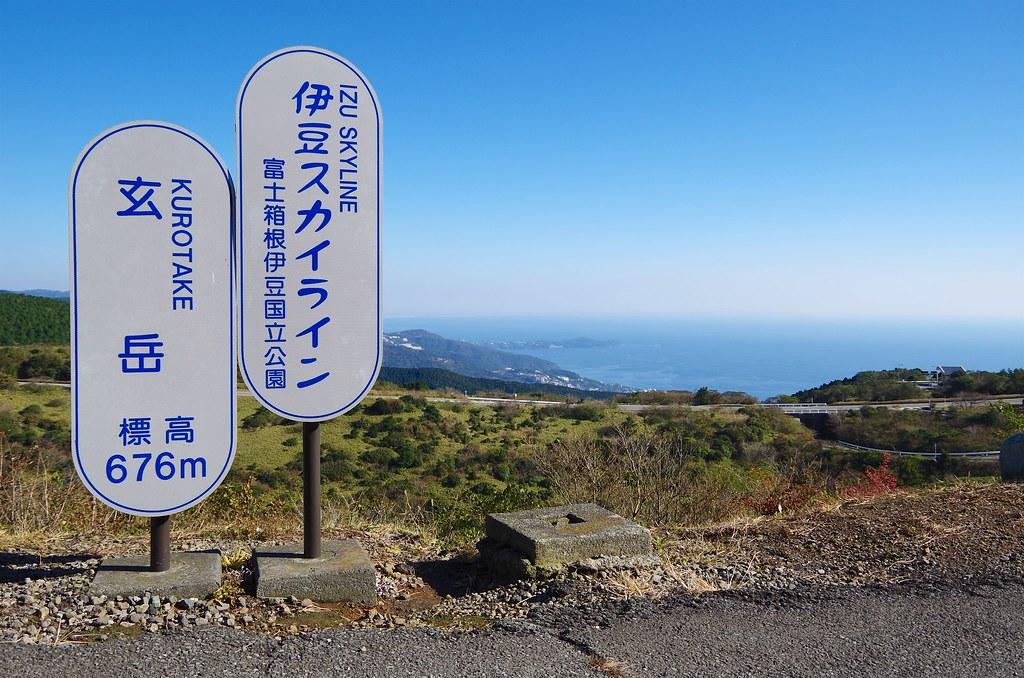 Shizuoka Drive 006