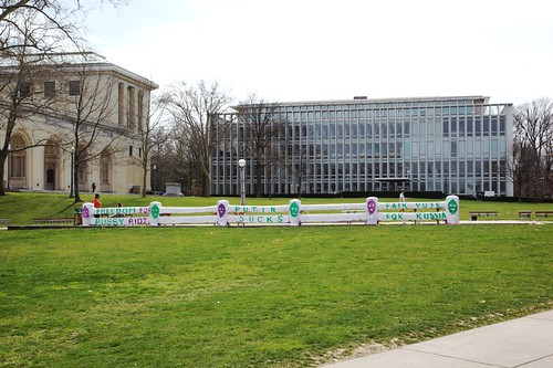 Fence, facade, School of Music and Hunt library. March 15 and 16, 2012