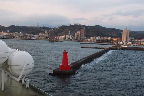 Port of Oita
