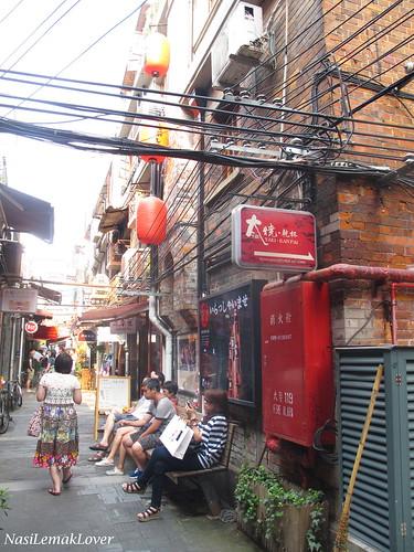 Tian Zi Fang 田子坊, Shanghai China