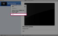 vmware_bootcamp_delete