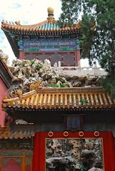 DSC_0187 Pechino (Cina), la città proibita