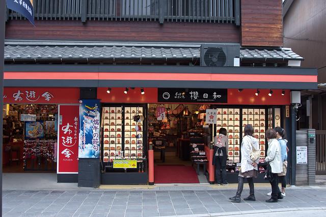 2012-kyushu-608