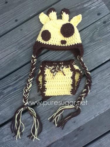 giraffe baby set - front
