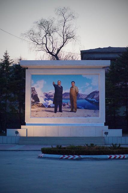 Wonson Kim Il-sung/Kim Jong-il Mural