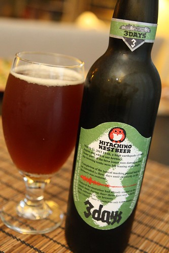 Kiuchi Brewery Hitachino Nest 3 Days (Head Dissipated)