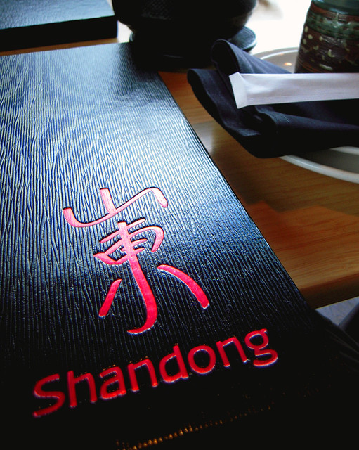 Shandong Menu-Resized