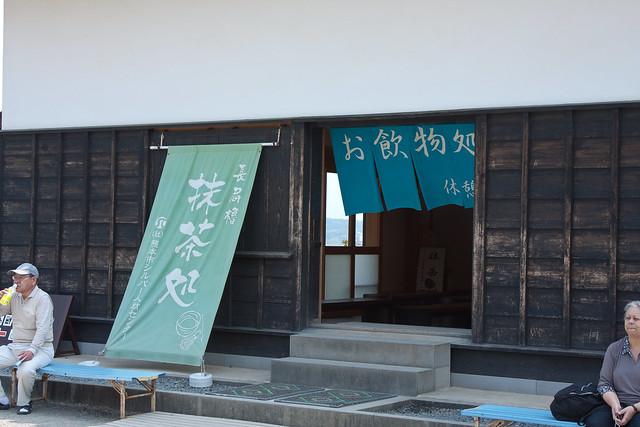 2012-kyushu-494