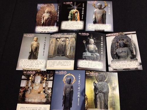 『お地蔵様カード』と古事記関連のカードイベントなど