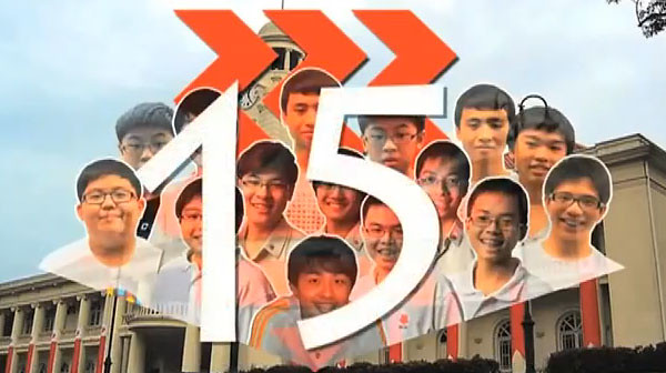 15 converts from Hwa Chong