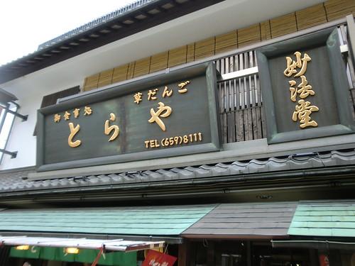 20120706帝釈天-006