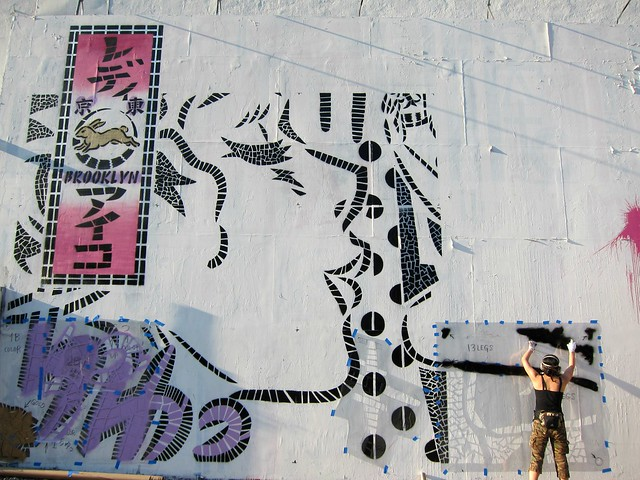 Aiko begins her Houston / Bowery Wall mural