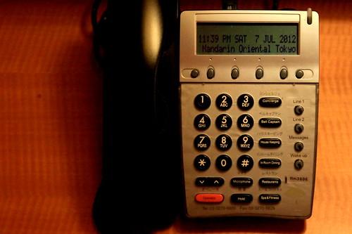 7. July telephone - Mandarin Oriental Tokyo Premier Grand Room