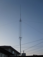 Cameron's Antenna