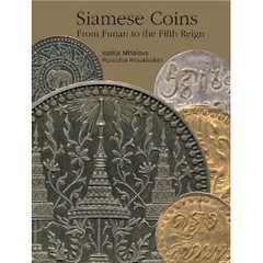 Siamese Coins