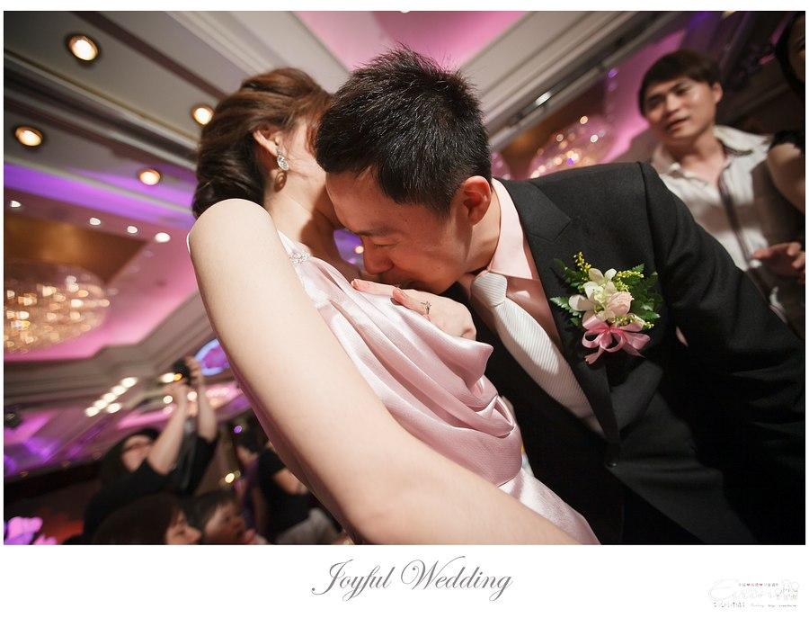 耀民 & 韻慈 婚禮紀錄_0242