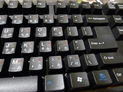 清洗後的完整鍵盤樣貌