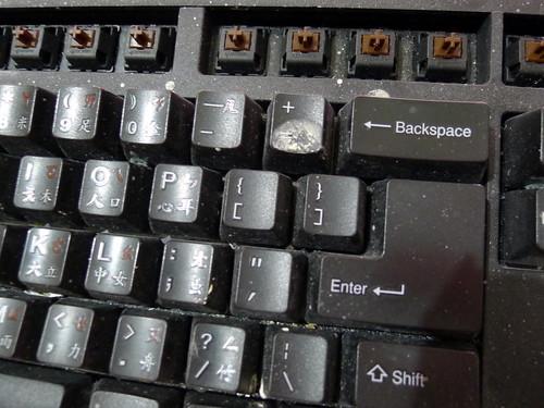 逐一拔除時的鍵盤樣貌