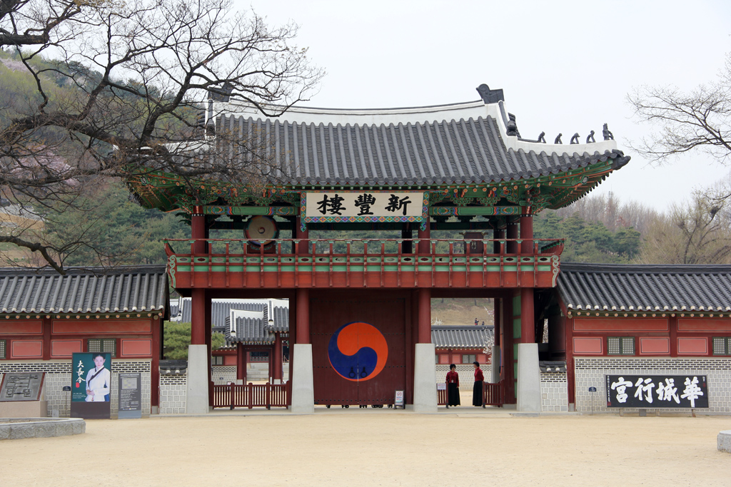 Hwaseong Fortress, Suwon, South Korea