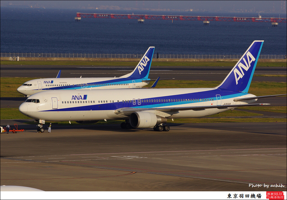 All Nippon Airways - ANA / JA8589 / Tokyo - Haneda International