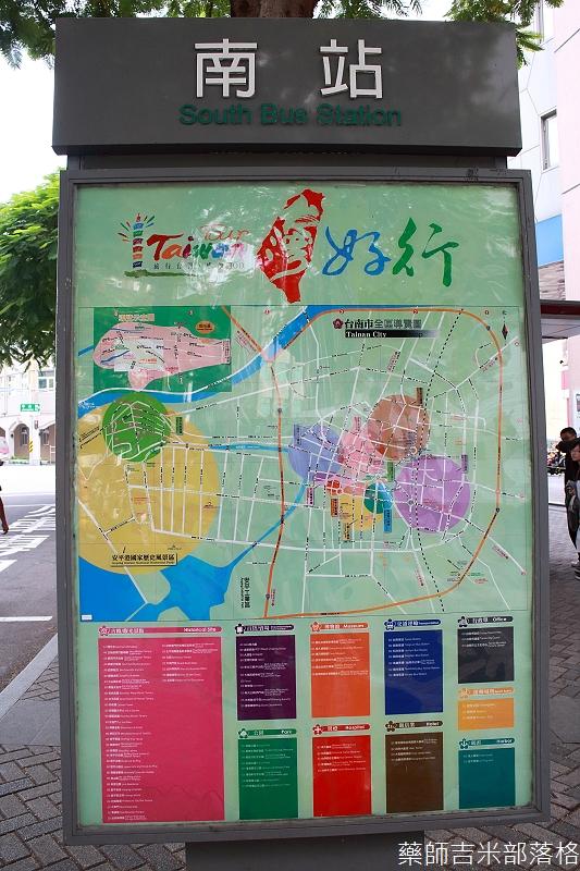 Taiwan_Shuttle_Bus_003