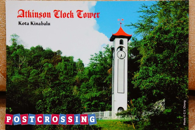 Sabah - Atkinson Tower