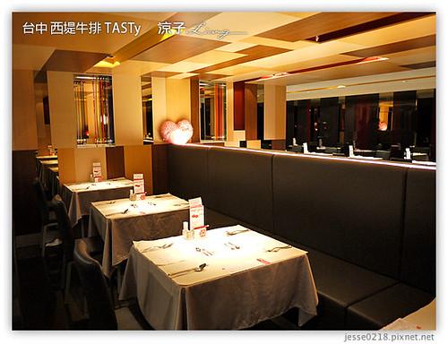 台中 西堤牛排 TASTy 5