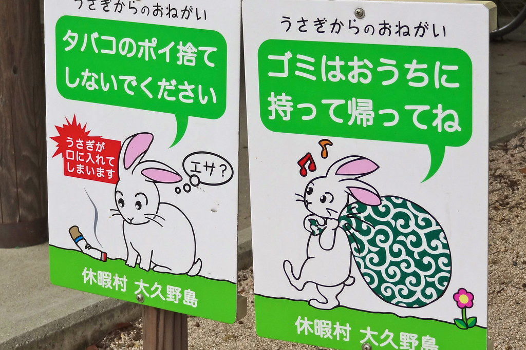Sign of the rabbit