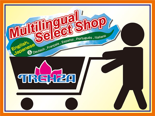 Multilingual-Select-Shop_en01_20120315184308