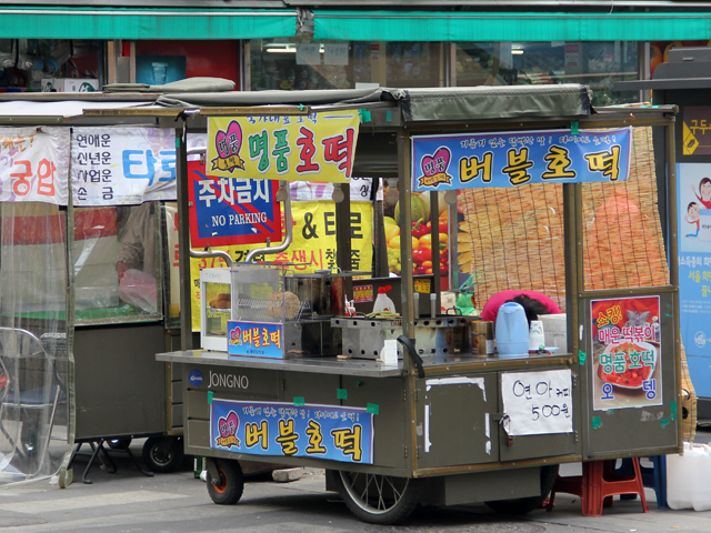 Korean street food tent in Seoul