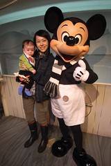 And meet Mickey Mouse