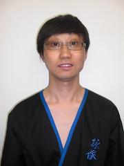Frank Yuen
