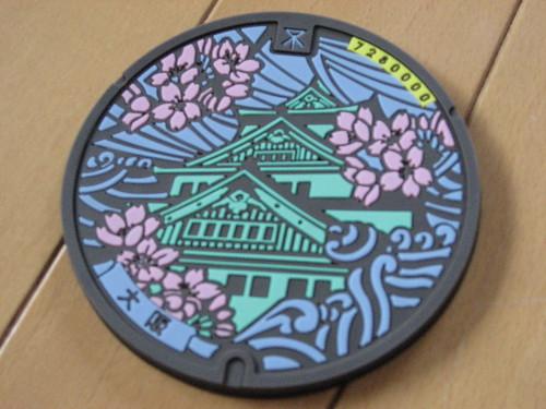 大阪マンホールデザインのコースター