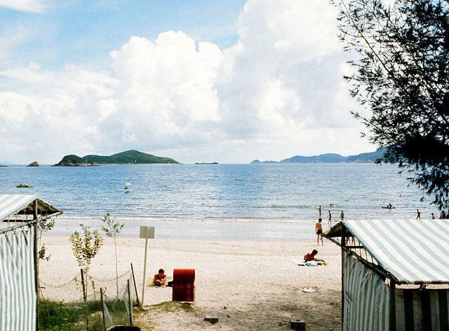 Hong Kong - Repulse Bay - June 1971