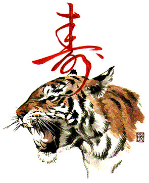 Chinese zodiac tiger flickr photo sharing - Chinese year of the tiger 1986 ...