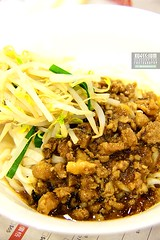 Minced Pork Stew Noodles (滷肉麵/卤肉面)