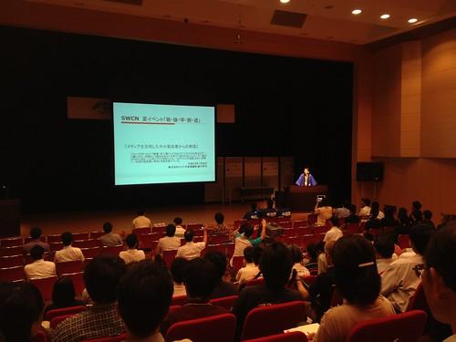 SWCN基調講演は、ミナロの緑川社長から「メディアを活用した中小企業からの発信!」