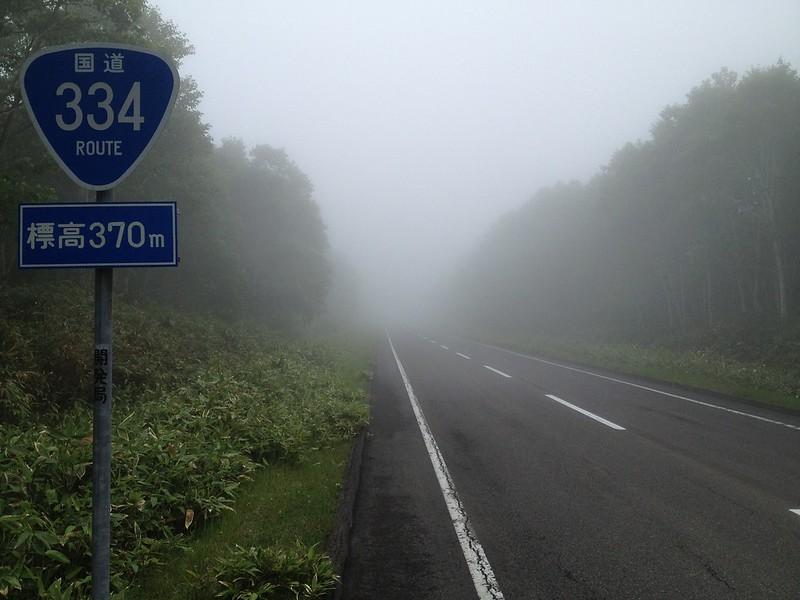 知床 標高370m