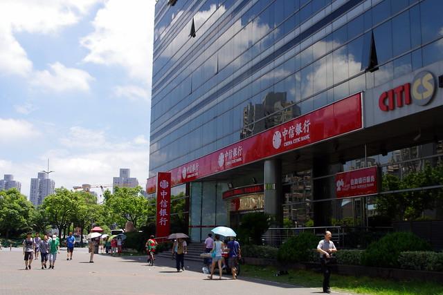 Near Century avenue station SH China