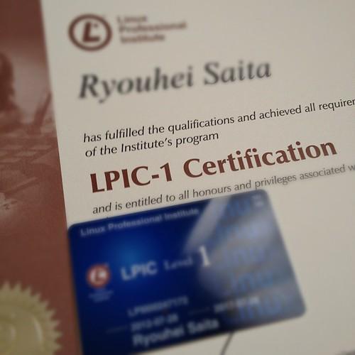 LPIC Level1の認定証が届きました(´∀`)