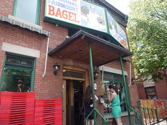 金, 2012-08-03 11:10 - Fairmout Bagel