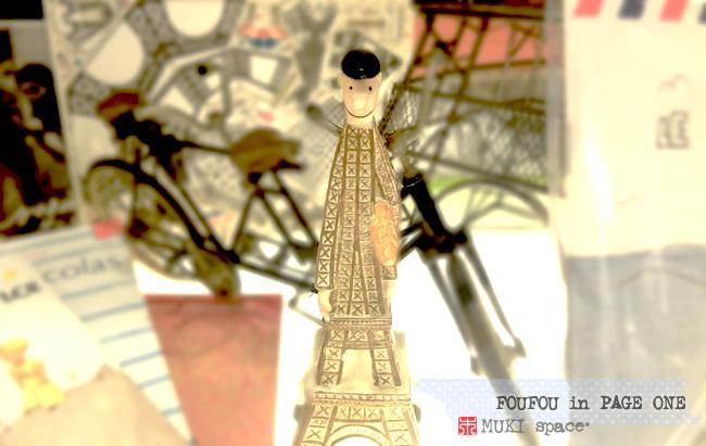 FOUFOU France - Tower x Man x Bread