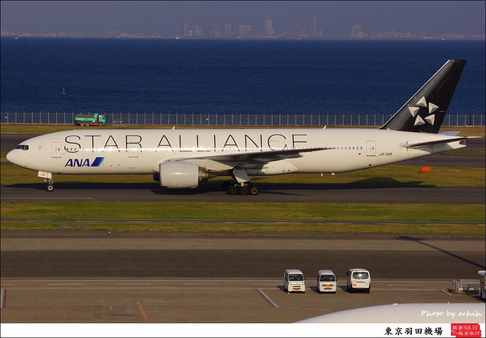 All Nippon Airways - ANA / JA712A / Tokyo - Haneda International