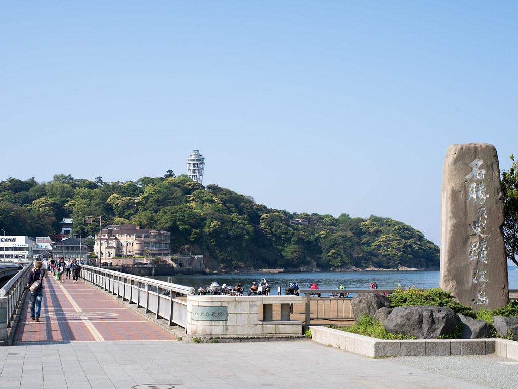 2016GWお散歩⑥_弁天橋