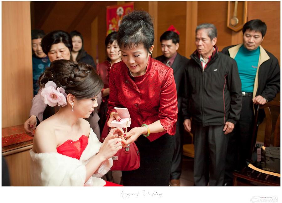 小朱爸 婚禮攝影 金龍&宛倫 00102