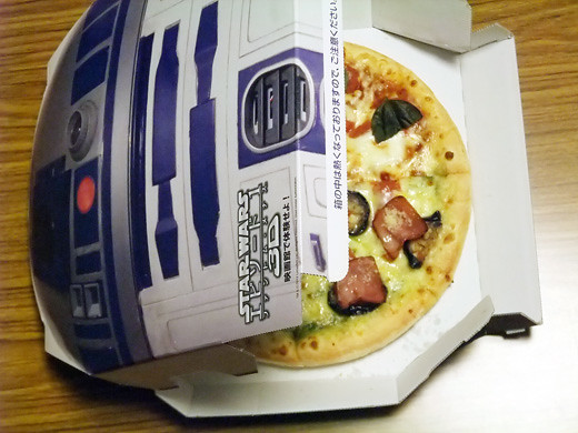 starwars x domino pizza 2