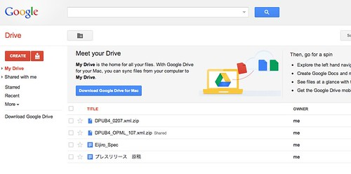 My Drive - Google Drive
