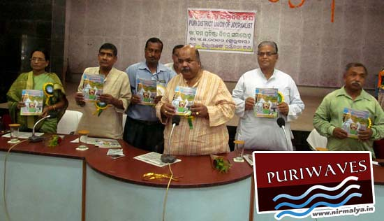 38th Establishment day of Journalist union of Puri