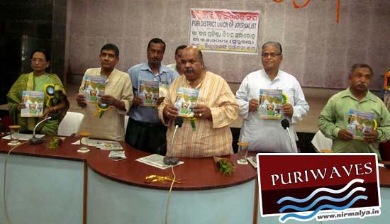 38th Establishment day of Journalist union of Puri