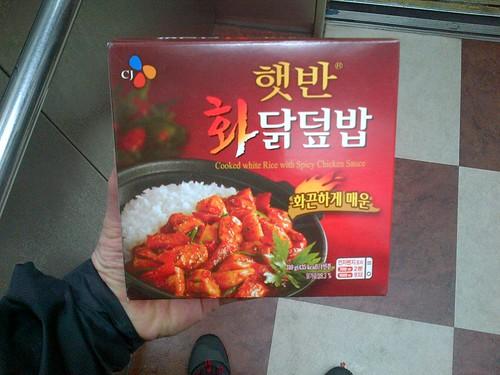 CJ 햇반 화닭덮밥 - 1 by kiyong2